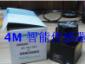 北阳HOKUYO代理URG-04LX-UG01二维激光雷达