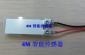 PVDF压电薄膜振动传感器LDT1-028K